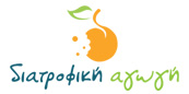 diatrofiki-agogi-logo