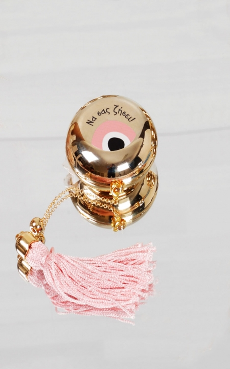Δώρο για νεογέννητο χρυσή μπιζουτιέρα με μάτι