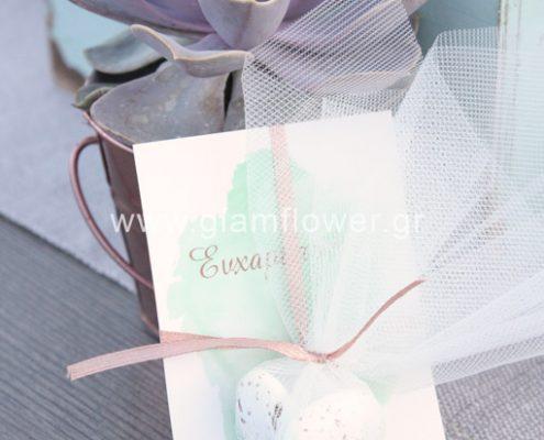 Μπομπονιέρα γάμου κασπό χάλκινο με παχύφυτο και καρτελάκι με κουφέτα βότσαλα