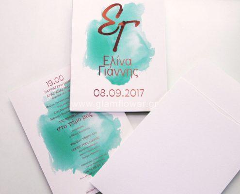 Προσκλητήριο γάμου custom