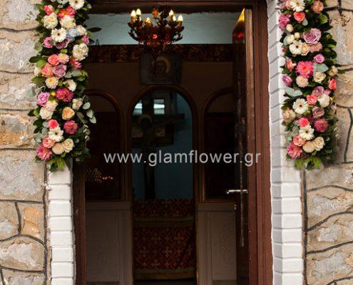 Boho chic wedding decoration