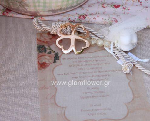 Ρομαντική βάπτιση floral για κορίτσι στη Θεσσαλονίκη
