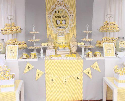 Βάπτιση παπιγιόν κίτρινο γκρι