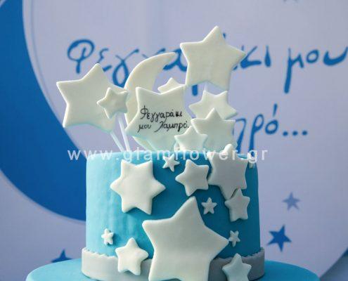 Βάπτιση αστέρια και φεγγάρι