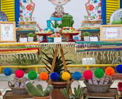 Στολισμός βάπτισης Frida Kahlo