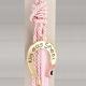 Δώρο για νεογέννητο γούρι ροζ με πέταλο